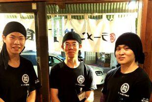 【アルバイト】ラーメン店、スープカレー店