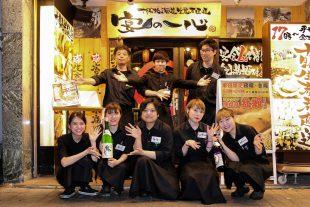 【アルバイト】バル・居酒屋・カフェ