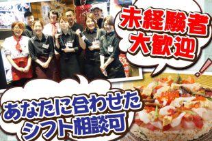 【札幌新規オープニングスタッフ大大大募集!!!】